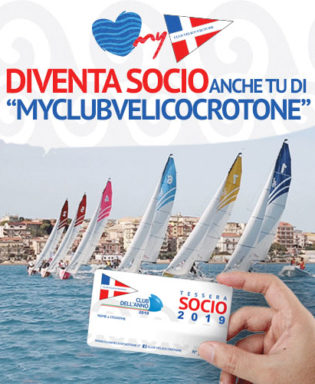 LOCANDINA-SITO-MYCLUB